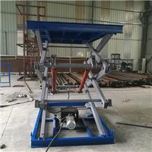 厂家直销固定升降机 使用稳定 固定剪叉升降机 操作简单