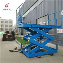 专用定制安装固定剪叉升降机    升降平台   升降货梯   厂家直销