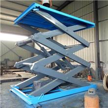 固定剪叉式升降机平台 车间流水线用升降平台 固定剪叉升降机生产厂家