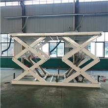 固定剪叉升降机平台 专业团队研发设计 盛世巨力 液压固定式升降平台