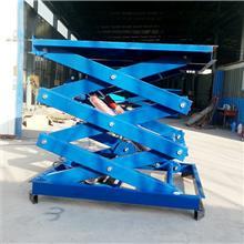 济南厂家直供 固定剪叉升降机 盛世巨力 液压固定剪叉升降机平台