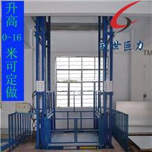 物料升降机   双跨式升降机    固定剪叉升降机