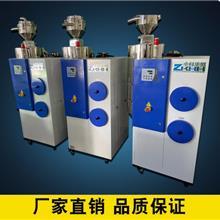 三机一体除湿干燥机厂家直销 支持来样定制 三机一体除湿机