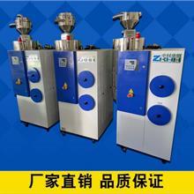三机一体除湿干燥机 支持定制 厂家直销 三机一体除湿机