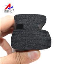 鑫奥优定做真空吸盘橡胶条 真空吸盘密封垫 真空吸盘橡胶海绵垫