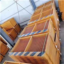 陕西省宝鸡市基坑隔离栅 交通安全临边防护栏设施