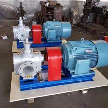 YCB圆弧齿轮泵_圆弧齿轮泵_防爆电机齿轮泵_YCB化工原料输送泵_磁力泵