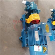 泊头金海泵业_煤焦油输送泵_铸铁通用齿轮泵_增压泵_支持线上定制