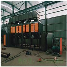 昊中除尘环保 CO催化燃烧 催化燃烧设备 活性炭催化燃烧设备 直接供应