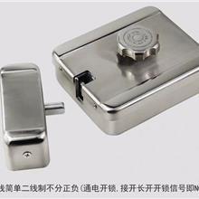 出租屋全不锈钢一体化刷卡锁 IC智能锁 电控锁 门紧锁 视博朗门禁系统
