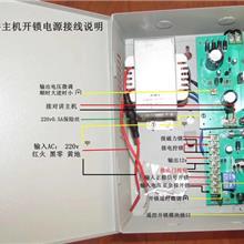 厂家直销 楼宇对讲 系统电源 小区别墅用呼叫系统电源