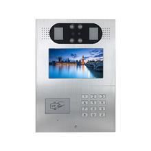 视博朗楼宇可视对讲分机 7寸小区单元门室内视频电话机 门铃呼叫机 楼宇对讲现货批发
