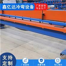 直銷 4米剪板機 加工4米折彎機 生產彩鋼瓦設備 歡迎訂購