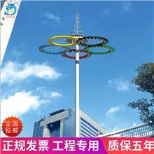 高杆灯 可定制LED升降式高杆灯广场灯体育馆球场灯15米20米25米30米超亮