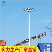 高杆灯 厂家直销供应高杆灯10米12米15米20米25米30米户外广场灯路灯杆