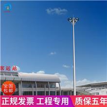 高杆灯 厂家定制自升降高杆灯足球场篮球场18米20米高杆灯led户外球场灯