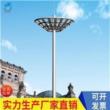 高杆灯 厂家热卖led中杆灯 高杆灯 15米18米20米25米定制出售 高杆灯厂家