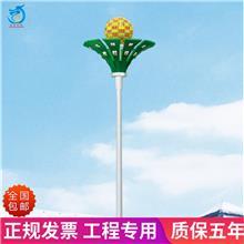 高杆灯 新农村太阳能路灯 太阳能路灯投光灯 可定制高杆灯球场灯工程