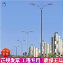 超亮LED路灯防水户外灯新农村100W灯头小区路灯一体化高杆灯