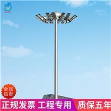 高杆灯 可升降高杆灯15米 球场广场升降式高杆灯 定制15-35米led高杆灯