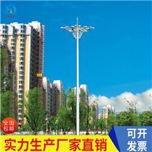 高杆灯 厂家定做LED升降式高杆灯 户外10-40米100W广场球场灯