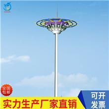 高杆灯 厂家定制升降式LED高杆灯 15米30米广场户外集成可调高杆灯