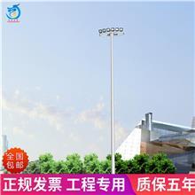 高杆灯 厂家定制升降式LED高杆灯 25米1000w集成广场球场操场户外高杆灯