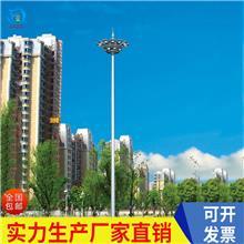 高杆灯 25米高杆路灯 监控立杆飞碟高杆灯 框架高杆路灯高杆避雷针