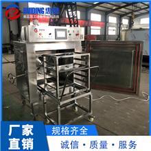 工业零件液氮速冻机 汽车配件冷冻柜厂家 鼎元 专业定制