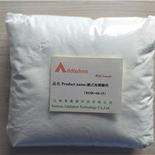 萊德福_食品添加劑價格_酸式焦磷酸鈣_食品級磷酸鈣