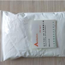 萊德福_食品添加劑廠家直銷_五聚磷酸七鈉_生產廠家