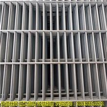 上海优质镀锌钢丝网片  镀锌钢筋网片 不锈钢电焊网片 不锈钢铁丝网