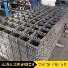 上海优质镀锌钢丝网片 不锈钢铁丝网 镀锌钢筋网片 不锈钢电焊网片