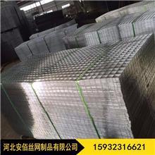 優質建筑電焊鋼絲網片 電焊鐵絲網片  電焊網片實體廠家