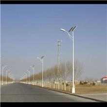 凡宇_太陽能LED馬路燈批發_LED太陽能燈廠家_LED太陽能馬路燈超亮廠家直銷現貨