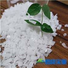 厂家生产直销氢氧化钠脱硫烧碱工业水处理用氢氧化钠片碱价格供应商