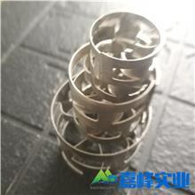 厂家直销 供应金属不锈钢鲍尔环填料