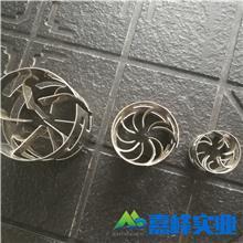 高强度鲍尔环 304不锈钢25*25*0.5鲍尔环填料 不锈钢金属鲍尔环