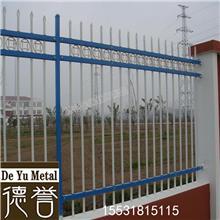 围墙金属栏杆批发 小区锌钢护栏 锌钢围墙栏杆 订制小区别墅锌钢护栏