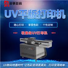 硅藻泥个性化定制打印机