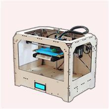 正版光固化3D打印机 正版扫描仪 北京报价