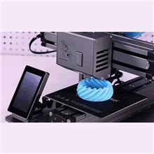 天津代理 光固化3D打印机 扫描仪