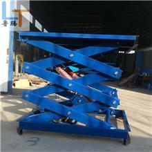 购买固定式升降平台选鲁腾  剪叉式液压升降平台设计  固定式升降台厂家