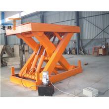 固定式液压升降平台  3米固定式升降机  山东固定式升降平台  固定式升降台厂家