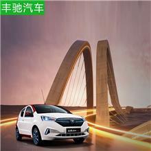 南寧新能源汽車 眾泰新能源汽車 電動汽車 云100 plus 豐馳店