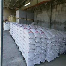 硫酸钡细砂 厂价现货 墙体射线防护 重晶石 批发