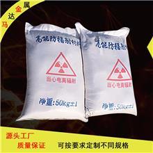 现货供应医院用硫酸钡砂 沉淀硫酸钡砂重晶石粉 325目硫酸钡砂