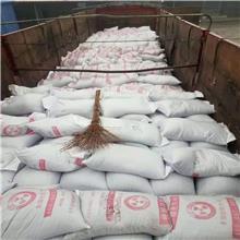 厂家直销防辐射重晶石硫酸钡砂批发价格医用透明超细硫酸钡砂