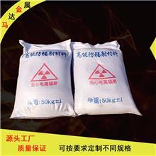 硫酸钡砂生产厂家 X光CT/DR防护涂料硫酸钡砂 重晶石硫酸钡粉现货
