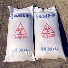 长期供应硫酸钡 射线硫酸钡砂 重晶石颗粒加工量大从优